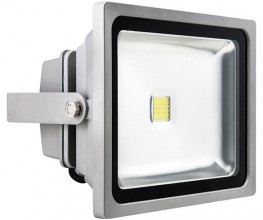 Compact yet powerful floodlights